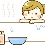 入浴剤でクレンジングするという考え方