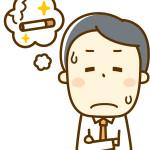 タバコが体臭を助長する?