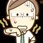 肝機能と体臭2