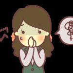 肝機能と体臭