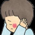泣きっ面に腸内環境